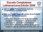 escuela complutense latinamericana edici n 2009