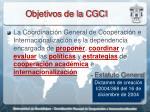 objetivos de la cgci1
