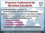 programa institucional de movilidad estudiantil