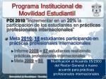 programa institucional de movilidad estudiantil3