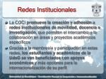 redes institucionales