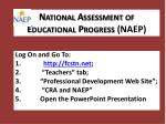 national assessment of educational progress naep