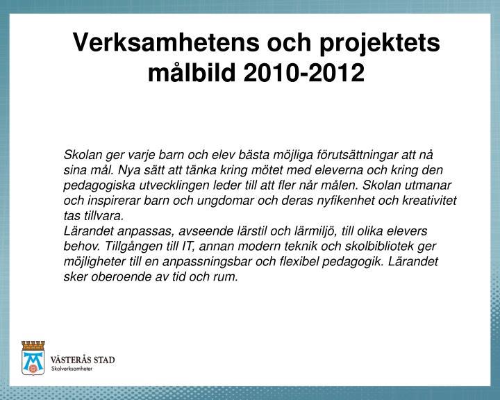 Verksamhetens och projektets målbild 2010-2012