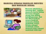 manusia sebagai makhluk individu dan makhluk sosial