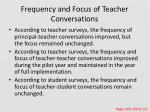 frequency and focus of teacher conversations2