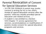 parental revocation of consent for special education services