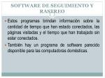 software de seguimiento y rastreo