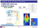 gem medical imaging