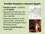 por ka pompeia a obsazen egypta