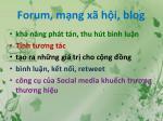 forum m ng x h i blog