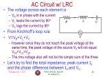 ac circuit w lrc