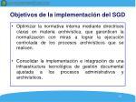 objetivos de la implementaci n del sgd1
