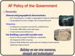 af policy of the government