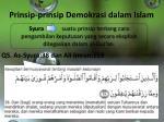 prinsip prinsip demokra s i dalam islam