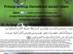 prinsip prinsip demokra s i dalam islam1