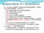related work r ismartscore2