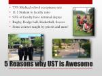 5 reasons why ust is awesome