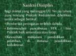 sanksi disiplin