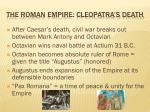the roman empire cleopatra s death