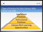 type of practice for early literacy skills dunst etal 2006