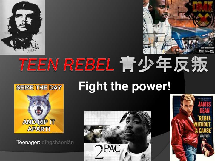 fight the power n.