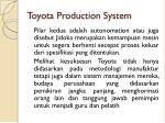 toyota production system2