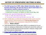 history of atmospheric neutrino in india