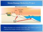 storm damage reduction project7