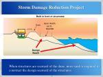 storm damage reduction project9