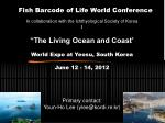 fish barcode of life world conference