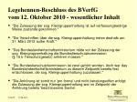 legehennen beschluss des bverfg vom 12 oktober 2010 wesentlicher inhalt