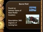 barrel roll