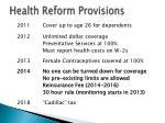health reform provisions