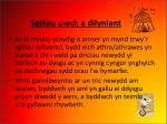 sgiliau uwch a dilyniant