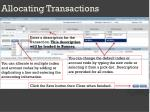 allocating transactions