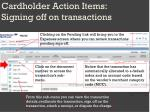 cardholder action items signing off on transactions1