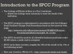 introduction to the spcc program2