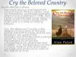 cry the beloved country