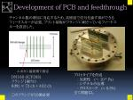 development of pcb and feedthrough