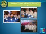 rc san francisco del monte induction july 18 2013