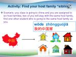activity find your host family sibling