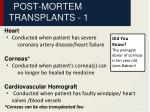 post mortem transplants 1
