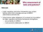 why assessment of laws and policies