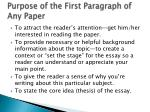 purpose of the first paragraph of any paper