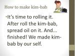 how to make kim bab3