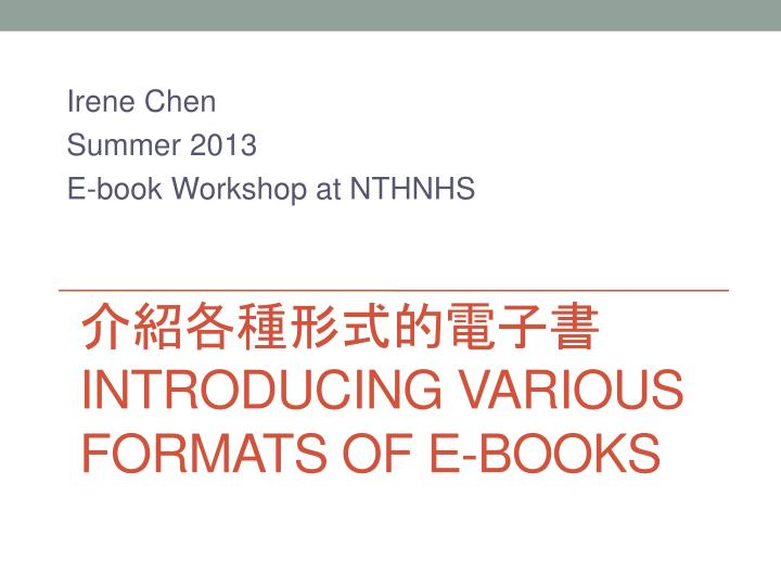 introducing various formats of e books n.