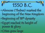 1550 b c