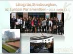 l togat s strasbourgban az eur pai parlamentben 2013 prilis 11