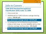 jobs to careers9