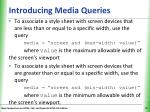 introducing media queries2